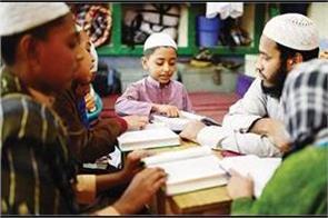 demand for the increase of honorarium of madrassa teachers