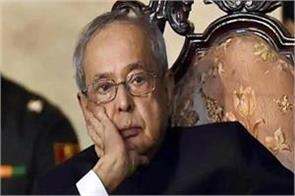 there is no suitable environment in indian institutions pranab mukherjee