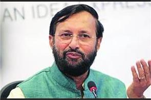wages will be paid till 30th of the month javadekar