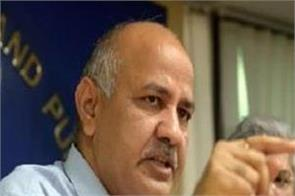 sisodia says university will be built in place of ram temple