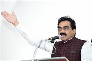 rakesh singh taught the lessons of discipline to party leaders