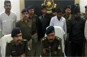 asp gang rape gang bribe millions of people