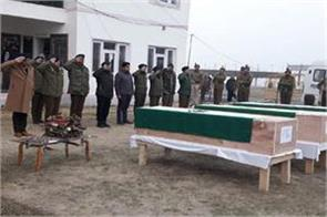 tribute pais to shopian martyr
