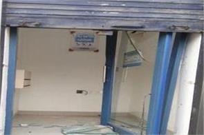 badmash taken out of hdfc bank atm machine in sonipat