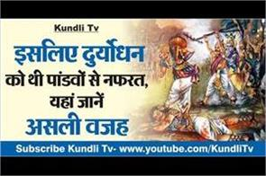 reason behind duryodhana was hated by the pandavas