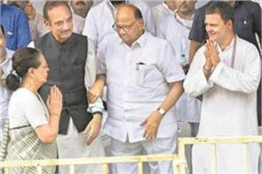 sharad pawar praised sonia and rahul