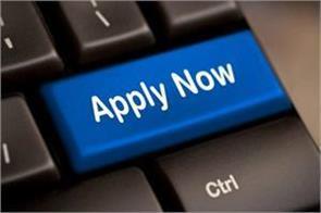iurdp jobs salary candidate