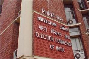 ec decision s to not make webcasting