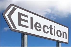 start of the exercise of 2019 lok sabha elections