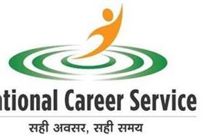 if you want a government job register on this portal for free