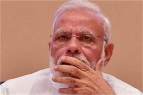 suicide note narendra modi suicide nuthalaganti narasimha
