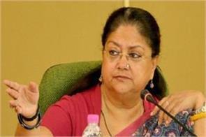 assembly election 2018 vasundhara raje indira gandhi bhartiya janta party