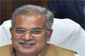 chhattisgarh cm writes letter to pm modi