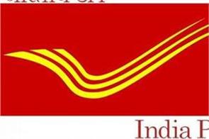 apply for rural postal service posts soon