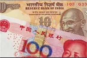 china rejects india s proposal to trade in rupee renminbi