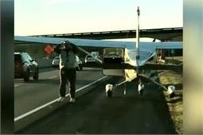 pilot makes emergency landing on highway to pee on the road