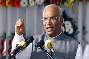 rafael deal cag pac mallikarjuna khadghe narendra modi