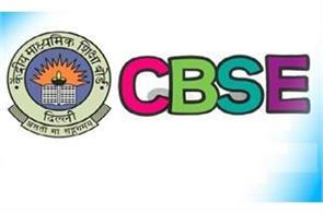 cbse improvement in the examination from next session