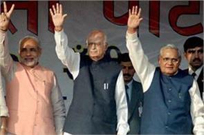 advani atal differences on modi s resignation after gujarat riots