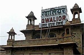 chennai duranto and karnataka kankranti express will now stop at gwalior