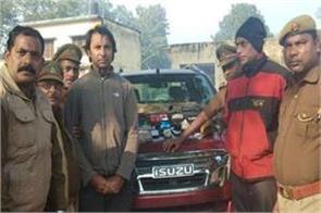 chitrangada ex husband jyoti singh randhawa arrested