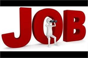 jobs for technical consultant s posts