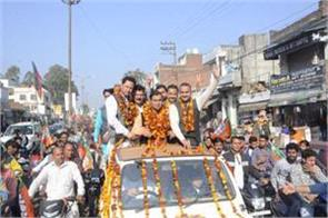 bjym organise rally in kathua