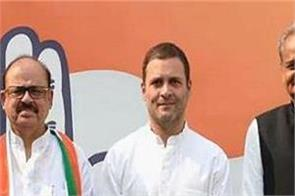 opposition leaders gave credit to rahul gandhi about election result