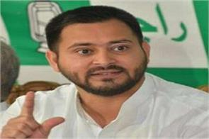 tejashwi yadav targets government fot letter of dgp