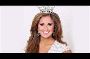 us beauty pageant winner charged sending nudes pics to minor