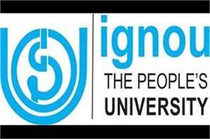 date of re registration of ignou 31 december