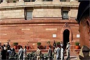 parliament building private taxi barricades alerts