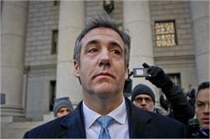 donald trump s former lawyer michael cohen gets 3 year prison