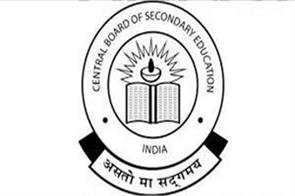 cbse issues 10th and 12th datesheet