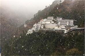 fresh snowfall in katra