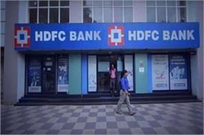 hdfc bank mobile banking app removed from google play apple app store