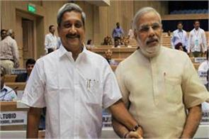 pm congratulates parrikar s 63rd birthday