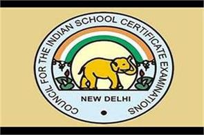 icsi exam admit cards