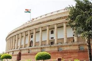 delhi hindi news samachar delhi local hindi news congress rajya sabha