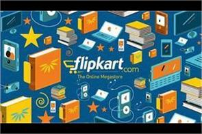 starting tomorrow flipkart sale will get up to 70 percent on these products