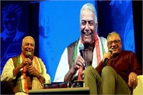 yashwant sinha says all qualities of becoming pm in mamta banerjee