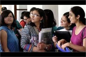 du entrance test for admission in all courses from next year