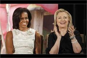 michelle obama became america s most favorite woman