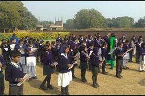 delhi education department for prevention of measles