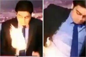 islamabad social media video viral anchor