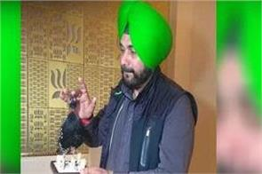 complaint against sidhu for bringing a black partridge from pakistan