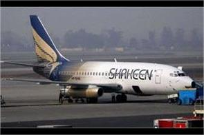 pakistan owners of shaheen air international flee abroad