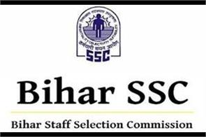 571 centers built in patna for bssc interstate examination