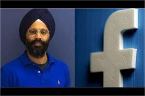 facebook s workplace command near karandeep anand of indian origin