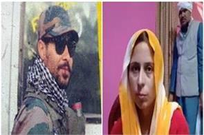 bulandshahr accused jitu fauzi wife priyanka release video